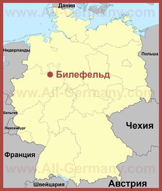 Билефельд на карте Германии