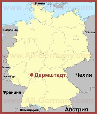Дармштадт на карте Германии