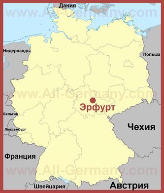Эрфурт на карте Германии