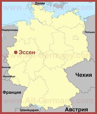 Эссен на карте Германии