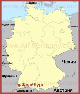 Фрайбург на карте Германии