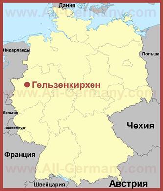 Гельзенкирхен на карте Германии
