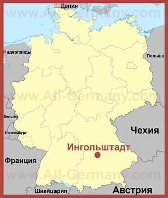 Ингольштадт на карте Германии