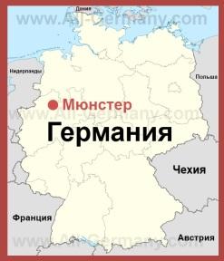 Мюнстер на карте Гермнии