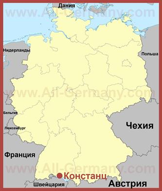 Констанц на карте Германии