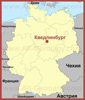 Кведлинбург на карте Германии