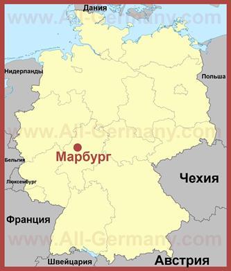 Марбург на карте Германии