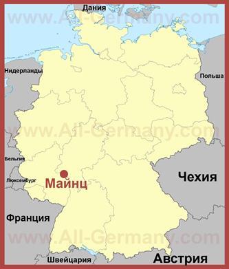 Майнц на карте Германии