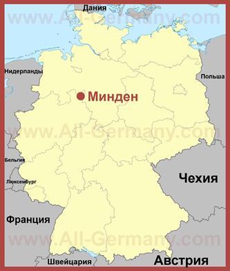 Минден на карте Германии