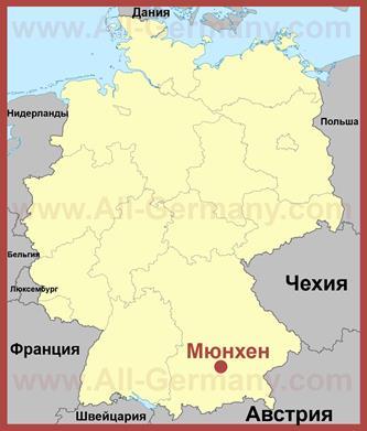 Мюнхен на карте Германии