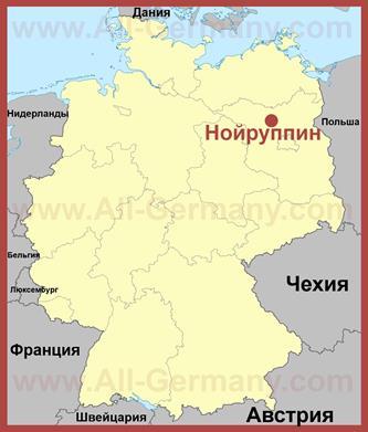 Нойруппин на карте Германии