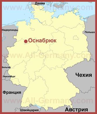 Оснабрюк на карте Германии