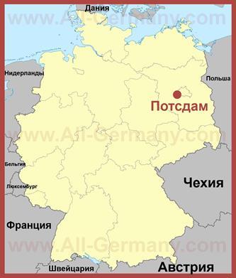 Потсдам на карте Германии