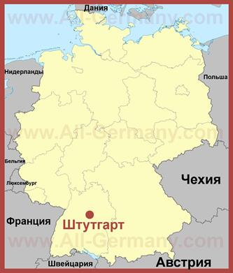 Штуттгарт на карте Германии