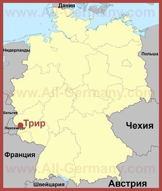 Трир на карте Германии