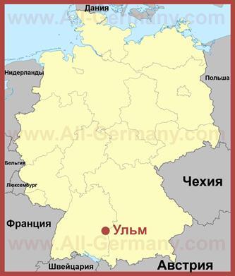 Ульм на карте Германии
