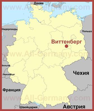 Виттенберг на карте Германии