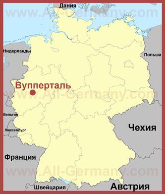 Вупперталь на карте Германии