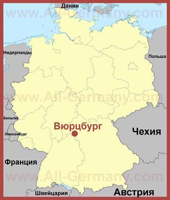 Вюрцбург на карте Германии