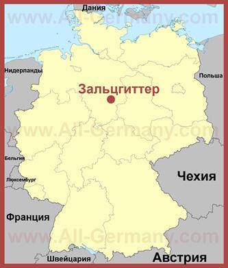 Зальцгиттер на карте Германии